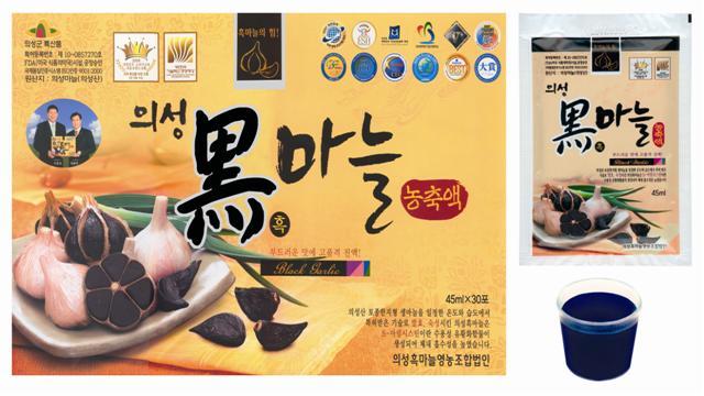 Black garlic extract in singapore s allylcysteine