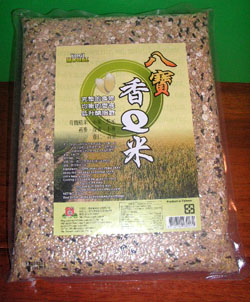 8 grains rice