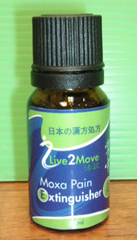 Moxa Pain Extinguisher