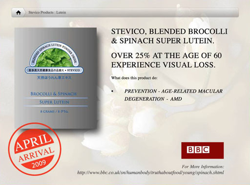 stevico blended brocolli & spinach super lutein