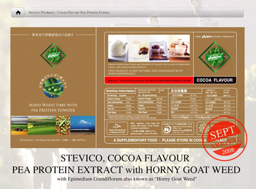 Stevico Maca, Ginseng and Horny Goat Weed Extract